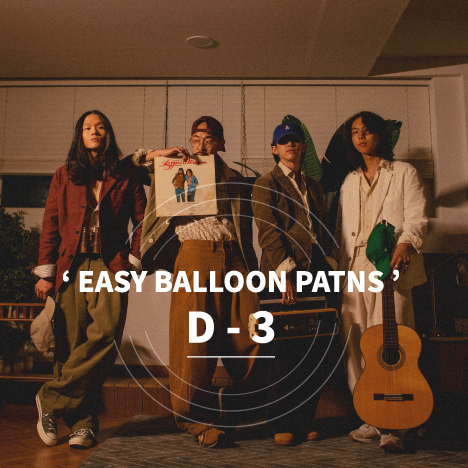 EASY BALLOON PANTS