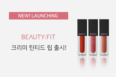 BEAUTY:FIT TINTED LIP