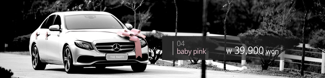 4_baby_pink