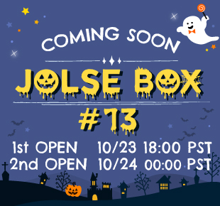 JOLSE BOX (Teaser)