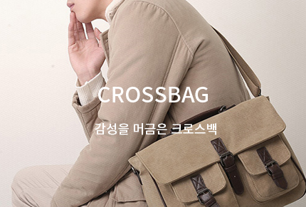 crossbag