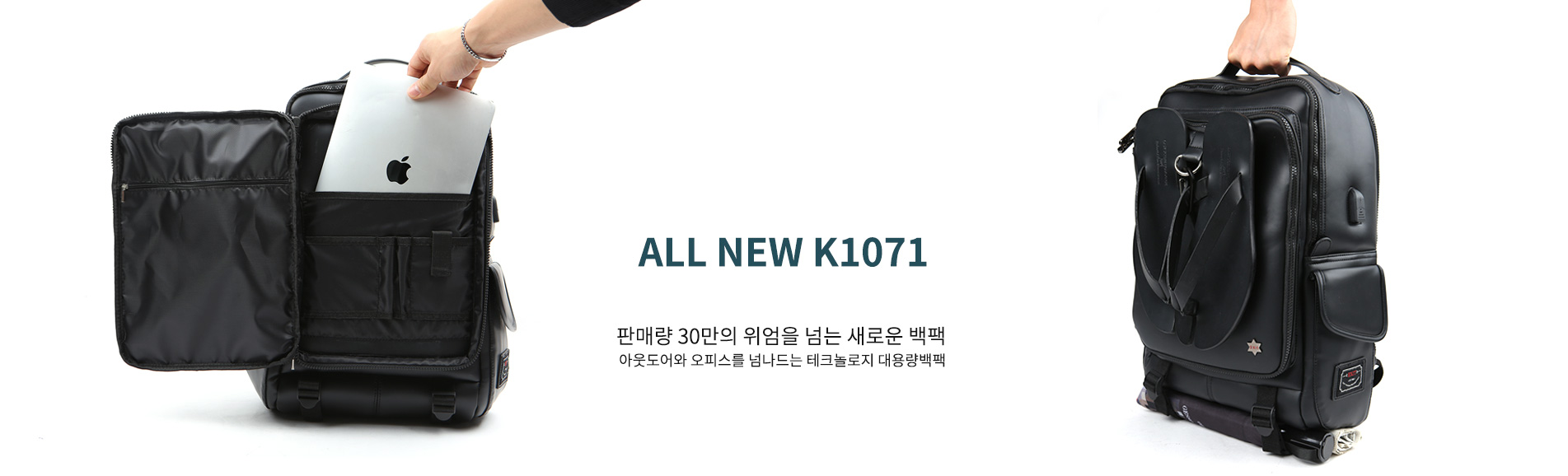 ALL NEW K1071