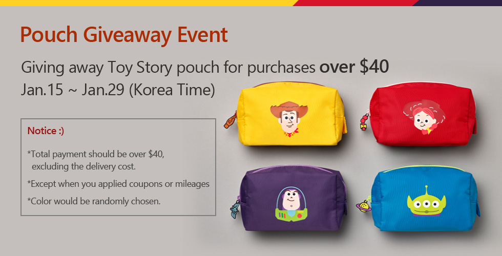 Pouch Giveaway Event