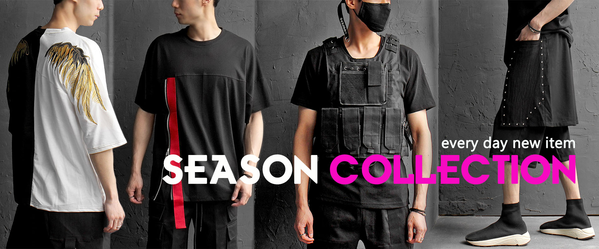 SEASONCOLLECTION