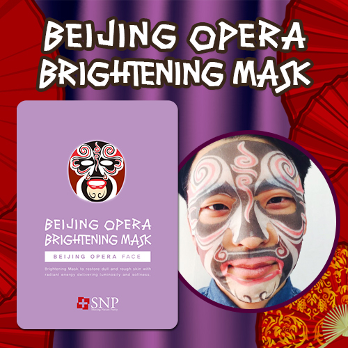 SNP Beijing OPERA Brightening mask 25ml x 10 sheets,SNP