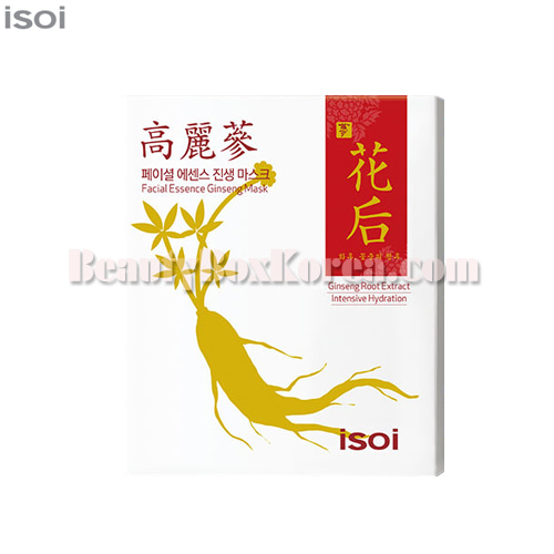 ISOI Facial Essence Ginseng Mask 25ml*5ea,ISOI