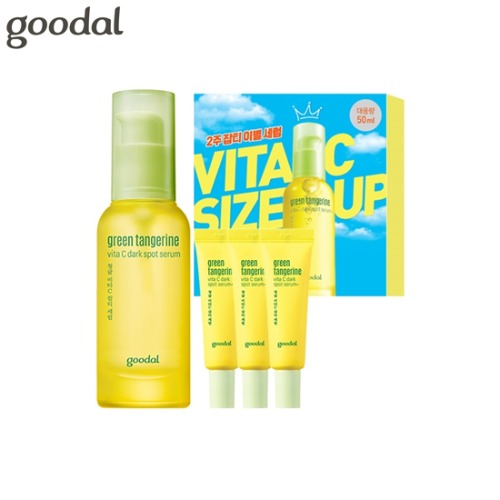 GOODAL Green Tangerine Vita C Dark Spot Serum Plus Vita C Size Up Edition Special Set 4items