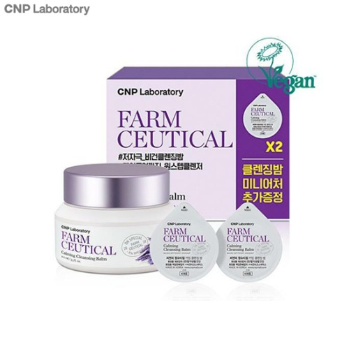 CNP LABORATORY Farmceutical Calming Cleansing Balm Special Set 3items