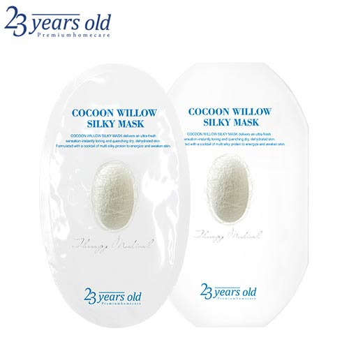 23 YEARS OLD  Cocoon Willow Silky Mask 43g,Own label brand