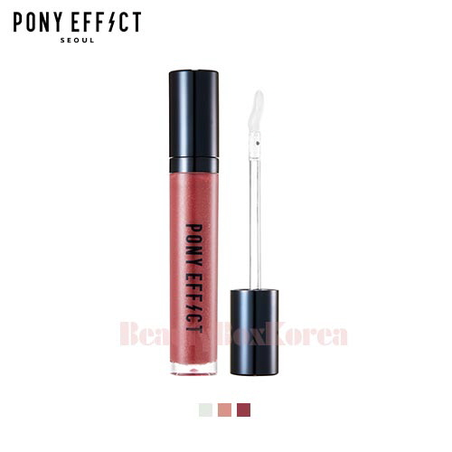 PONY EFFECT Galaxy Lip Gloss 5.5ml,PONY EFFECT