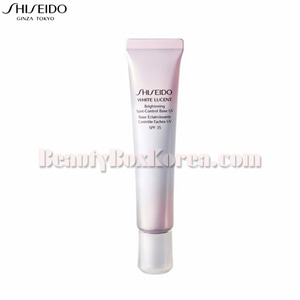 SHISEIDO White Lucent Brightening Spot-Control Base UV 30ml,SHISEIDO