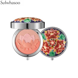 SULWHASOO Shine Classic Multi Color Powder Compact 9g [Chilbo Collection]