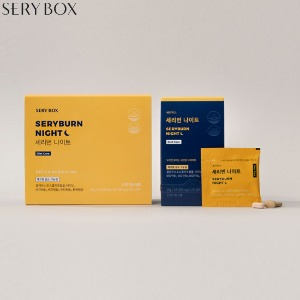 SERY BOX Seryburn Night 56g