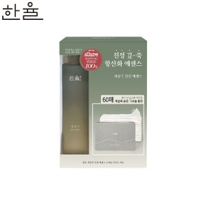 HANYUL Artemisia Miracle Relief Essence Special Set 2items