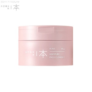 BORN IN NATURE Rose Moisture Pack Cleanser 90g