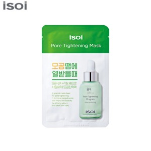 ISOI Pore Tightening Mask 20ml,Beauty Box Korea
