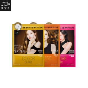 MISE EN SCENE Steam Hair Mask Pack 15ml+20ml*3ea
