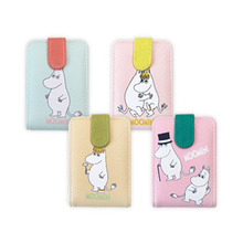 MOOMIN Nail Care Kit - Clamshell Type (6 items with case),MOOMIN