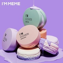 MEMEBOX I'm Cushion Corrector SPF50+/PA+++ 6ml,MEME BOX