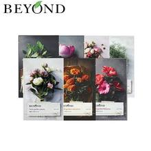 BEYOND Herb Garden Mask 22ml,BEYOND