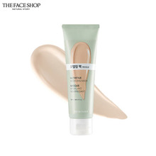 THE FACE SHOP Baby Face Nutritive Modeling Mask 50ml,THE FACE SHOP
