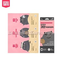 ME FACTORY 3Step Black Pig Nose Pack 3ea,MEFACTORY