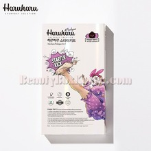 HARUHARU Prologue Maqui Berry Starter Kit 25ml*4ea,HARUHARU