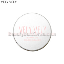 VELY VELY No Wash Dry Brush Cleaner 1ea,VELYVELY