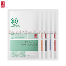 ILLIYOON Skin Solution Mask 23g*5ea[Online Excl.],ILLIYOON