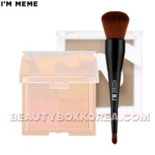 I'M MEME I'M Multi Square All About Contouring & Strobing Special Set 3items,MEME BOX