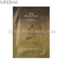 MISSHA Time Revolution Artemisia Jelly Sheet Mask 23g
