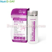 NUTRI D-DAY Diet Calorie Speed Cut 56g