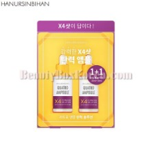 HANURSINBIHAN Quatro Ampoule Firming Solution 30ml [1+1]