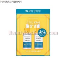 HANURSINBIHAN Quatro Ampoule Hydrating Solution 30ml [1+1]
