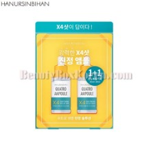 HANURSINBIHAN Quatro Ampoule Soothing Solution 30ml [1+1]