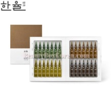 HANYUL Brown Pine Leaves Anti-aging Concentrate - 4week program 2ml*28ea