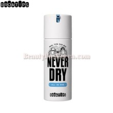 BRO&T!PS Never Dry All In One 120ml