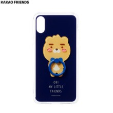 KAKAO FRIENDS Mini Ring Case little RYAN 1ea