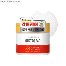 HANURSINBIHAN Quatro Pad Exfoliating Solution 70ea 195ml