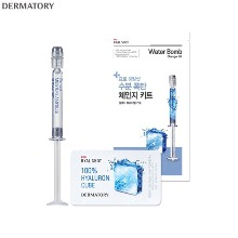 DERMATORY Pro Hyal Shot Water Bomb Change Kit 2items
