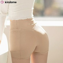 KINDAME PVSS Pelves Volume-UP Leggings #Beige (3부) 1ea,Beauty Box Korea