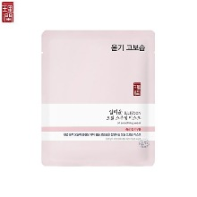 ILLIYOON Oil Smoothing Mask 25g