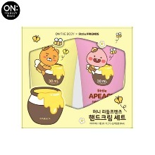ON THE BODY Honey Kakao Hand Cream Set 2items [ON THE BODY X LITTLE FRIENDS]