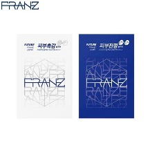 FUTURE FRANZ Ioncell Dual Mask 28ml
