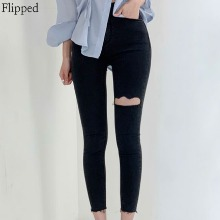 FLIPPED Dark Blue Slit Skinny Jeans 1ea,Beauty Box Korea
