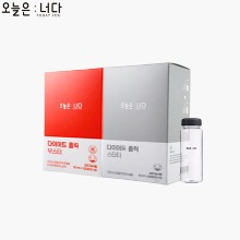 TODAY YOU Diet Holic Starter 1box+Diet Holic Booster 1box+TODAY YOU bottle 1ea,Beauty Box Korea