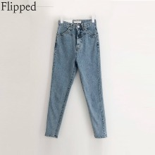 FLIPPED High Preme Skinny Jeans 1ea,Beauty Box Korea