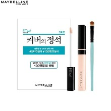 MAYBELLINE Fit Me Concealer+Slim Cover Brush Special Set 2items