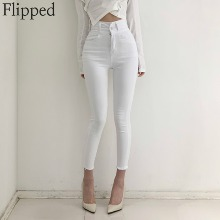 FLIPPED High Button Skinny Jeans #White 1ea,Beauty Box Korea