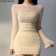 TO BE MOOD Elsa Lace One-Piece 1ea,Beauty Box Korea